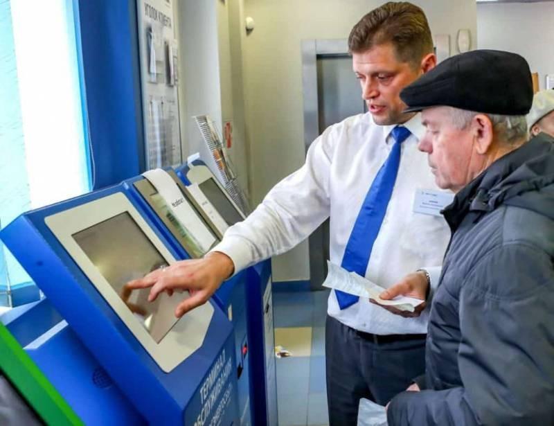 Комиссию за коммунальные платежи в РФ пообещали отменить