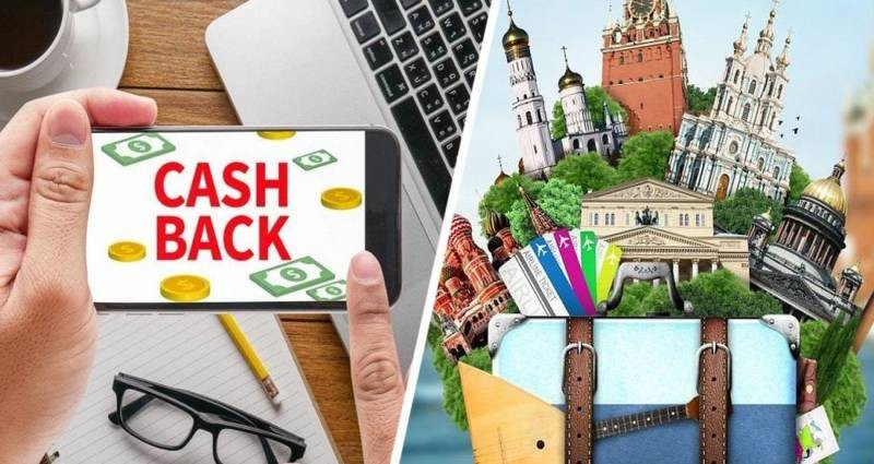 Новости для любителей путешествий: кэшбэк за туры по России продлен