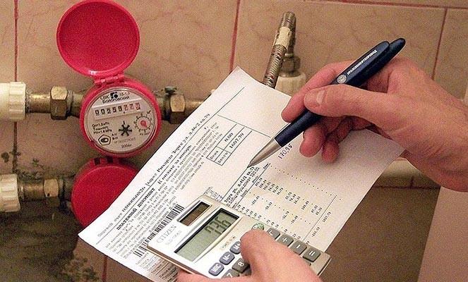 Как изменятся тарифы на ЖКХ в России с 1 июля 2021 года