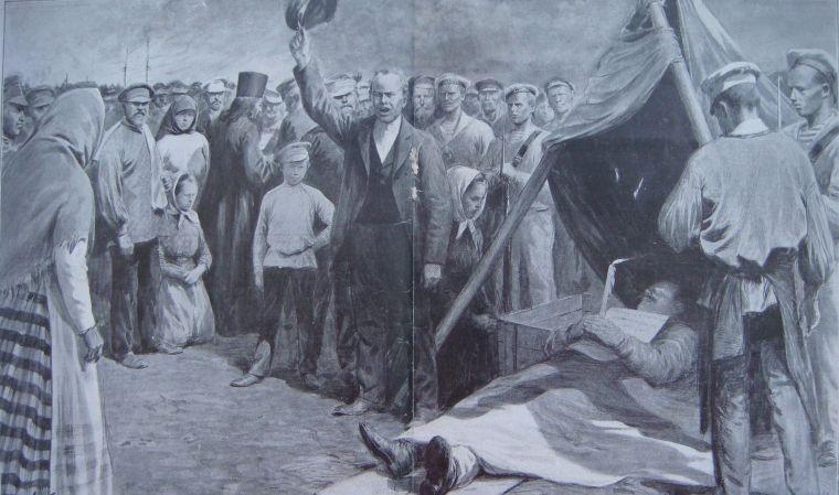 27 июня: этот день в истории России