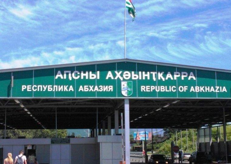 Российская туристка в Абхазии опубликовала «доклад» об обстановке в республике
