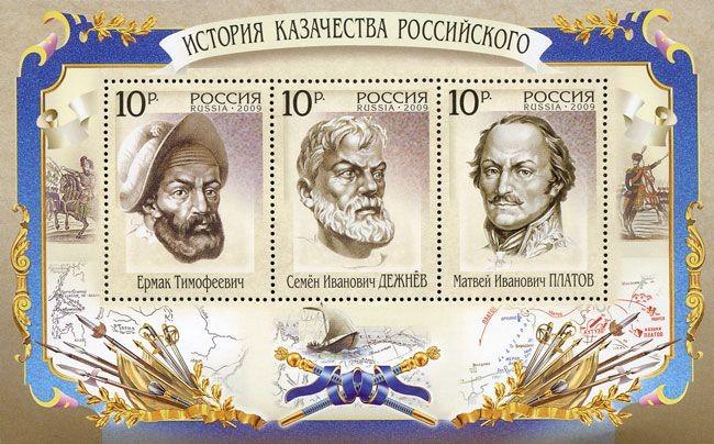 28 июня: этот день в истории России