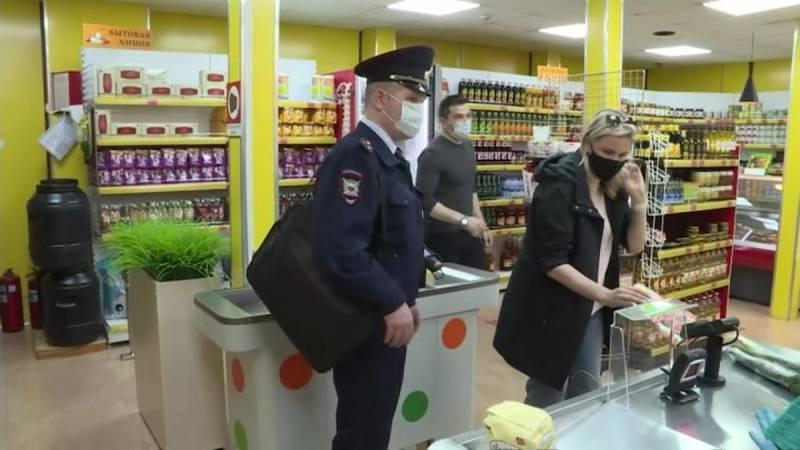 Ситуация с коронавирусом по России по данным на 28 июня