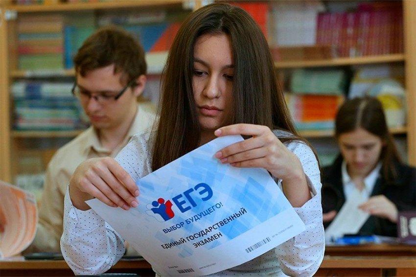 ЕГЭ-2021 по истории: где найти ответы, как можно списать на экзамене и стоит ли рисковать