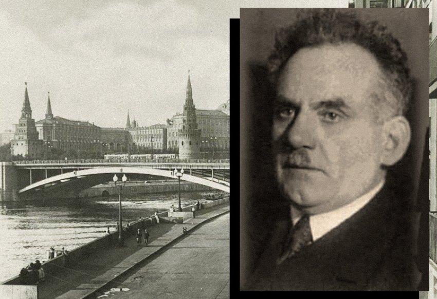 Подробности легочной чумы в Москве 1939 года