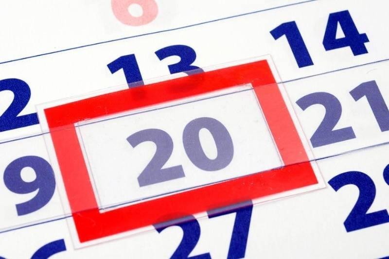 Выходные в Башкирии в июле 2021 года будут длиннее запланированного