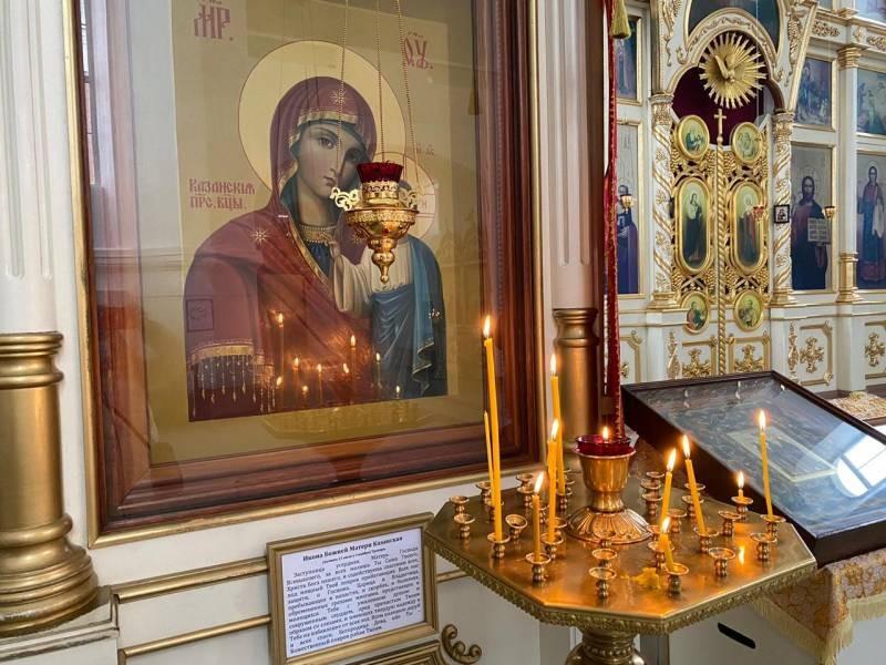 День Казанской иконы Божьей Матери Православные отмечают 21 июля 2021 года