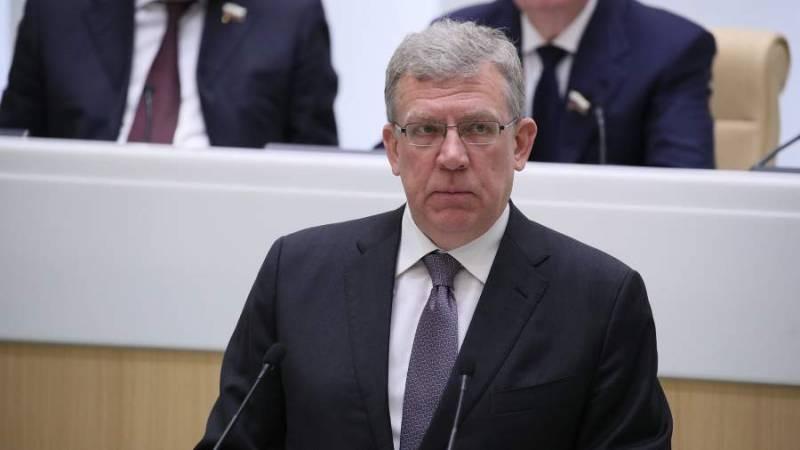 Алексей Кудрин назвал причины развала СССР и предупредил о возможных рисках для современной России