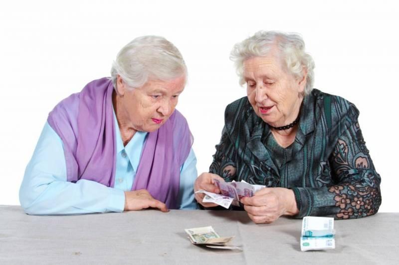 В 2022 году пенсионеры России получат новые выплаты