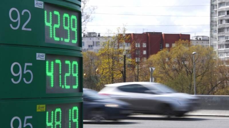 Озвучены планы по снижению цены бензина для россиян