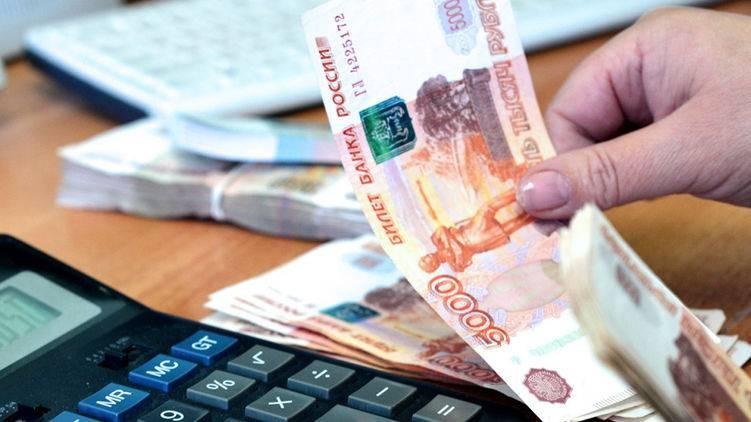 Пенсионеры вскоре смогут получить ранее украденные деньги