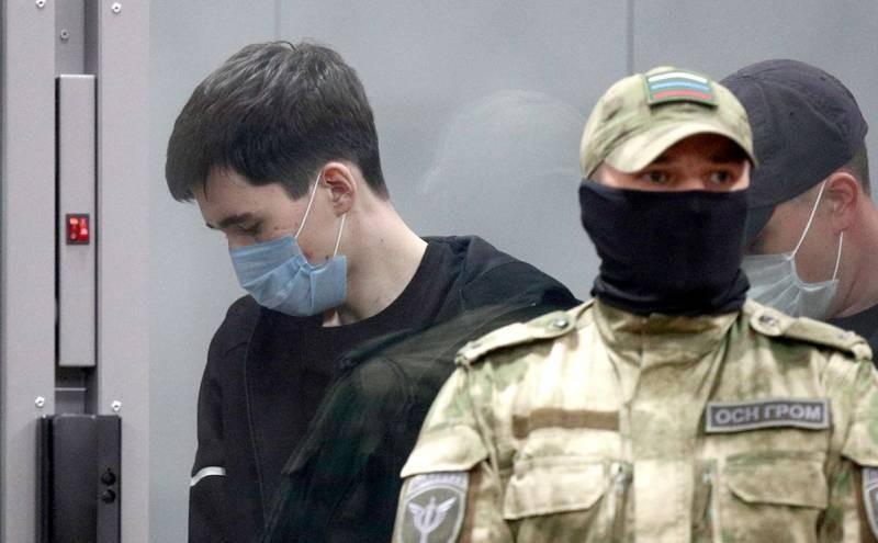 Ильназа Галявиева признали невменяемым