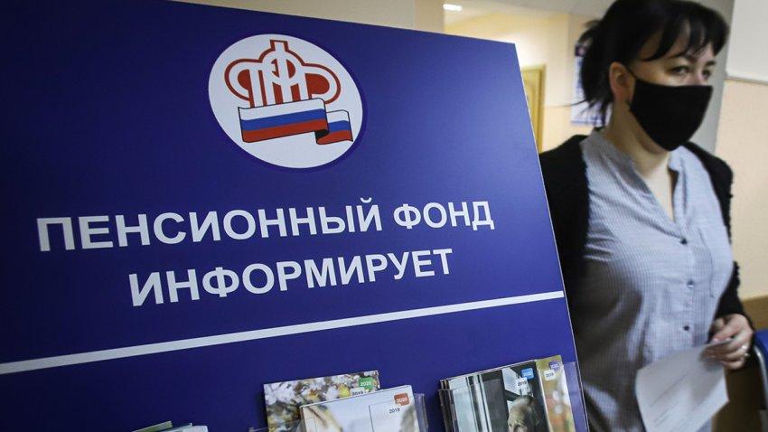 Пенсионный фонд России разъяснил нюансы начисления пенсий самозанятым гражданам