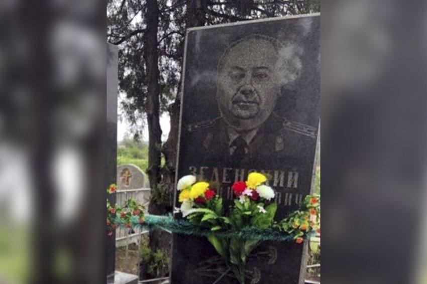 Кто принес портрет деда Зеленского-старшего на шествие «Бессмертного полка» в Донецке