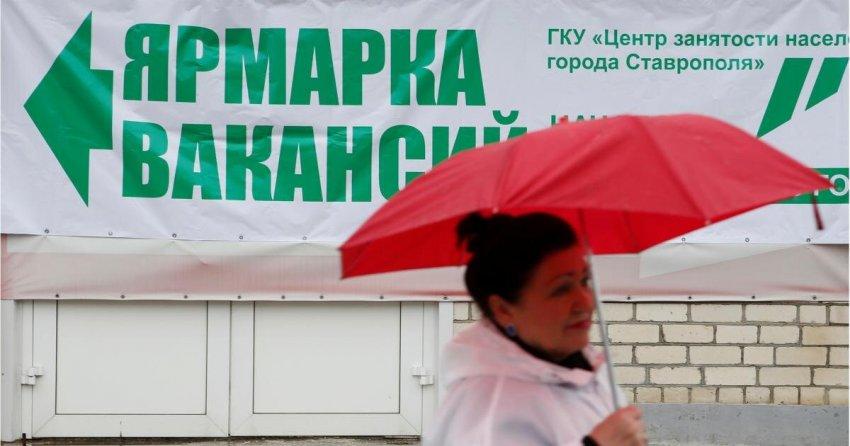 Влияют ли трудовые мигранты на рынок труда и зарплаты россиян