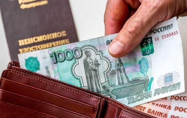 Правила индексации пенсий работающим россиянам объяснили в Госдуме
