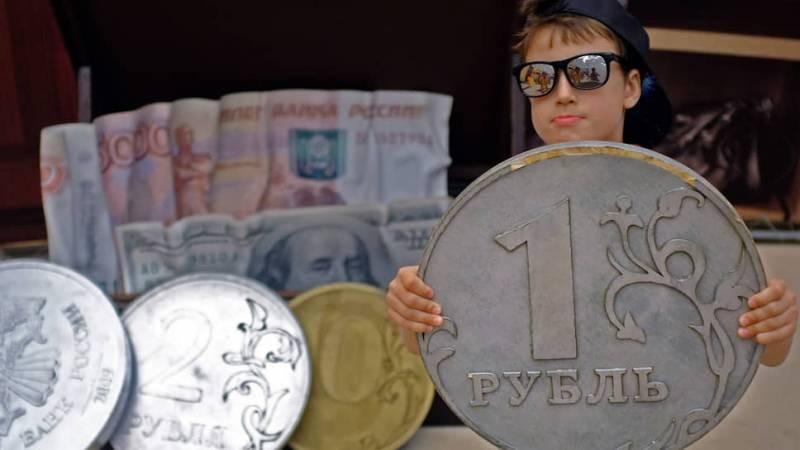 Прогноз доллара на осень 2021 года: почему доллар станет еще слабее