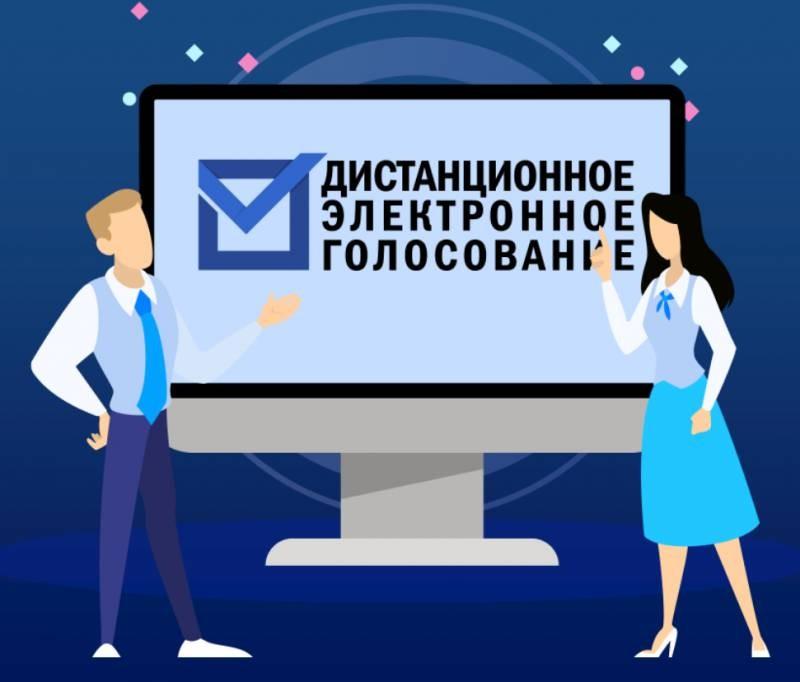 В Москве запущена горячая линия по вопросам регистрации в системе ДЭГ