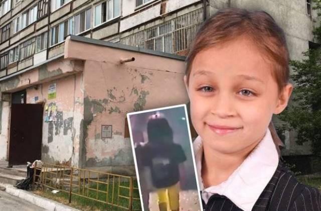 В Тюмени найдено тело пропавшей Насти Муравьевой