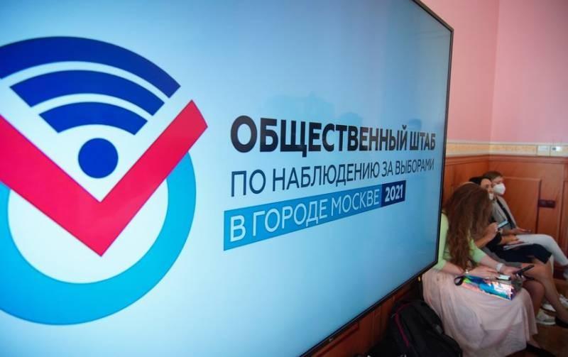 Венедиктов не исключил провокации, связанные с электронным голосованием на выборах