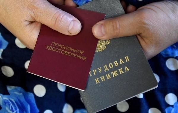 Российским работающим пенсионерам предложили вернуть индексацию