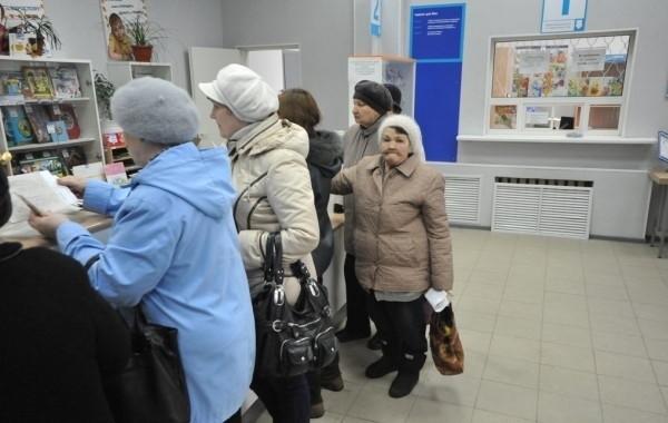 Российских пенсионеров ждут изменения в правилах выплаты пенсий