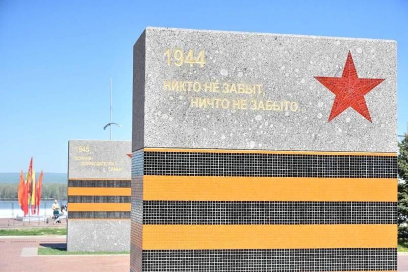 Более 10 городов России получат звание «Город трудовой доблести»