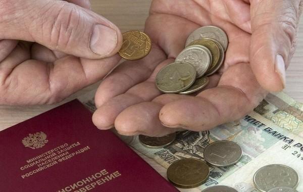 Работающим пенсионерам пока не будут индексировать пенсию