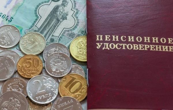 В России осенью хотят отменить пенсионную реформу