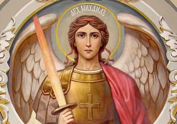 Михайлово чудо празднуют 19 сентября 2021 года: что можно и что нельзя делать в этот день