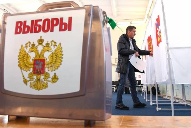 Предварительные результаты выборов 2021 года в РФ от экзитполов