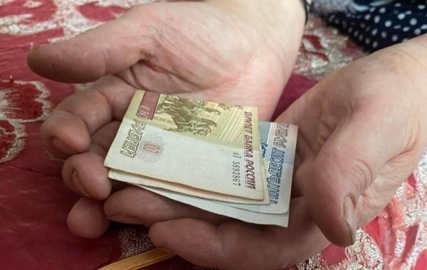 Российским пенсионерам рассказали о повышении выплат с 1 октября