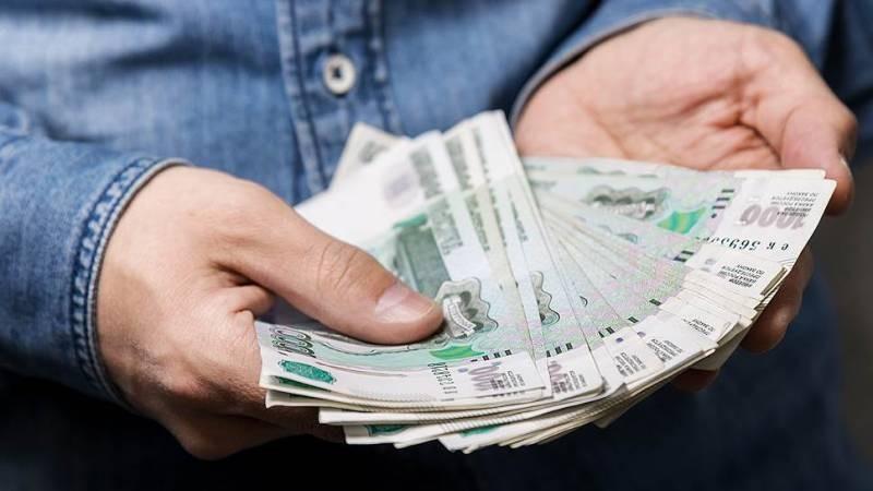 Аналитики «РИА Новости» составили рейтинг российских городов по уровню зарплат