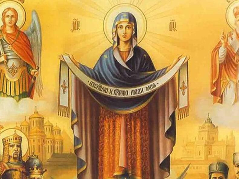Покров Пресвятой Богородицы 2021: какие молитвы читать в праздник о здоровье, благополучии и детях