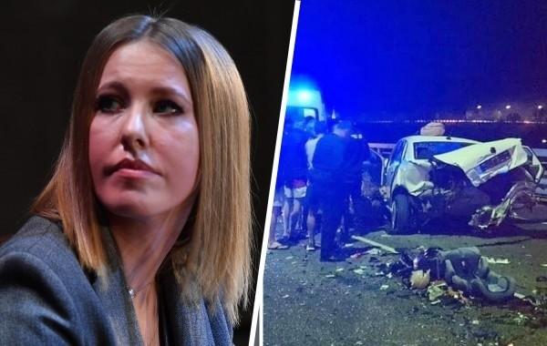 Ксению Собчак вызвали на допрос к следователям по делу о ДТП